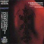 Vagrant Story: Original Soundtrack