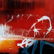 Inception: The Subconscious Jams 1994 - 1995