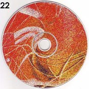 Merzbox (disc 22: Sadomasochismo)