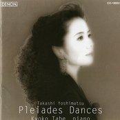 Yoshimatsu: Pleiades Dances