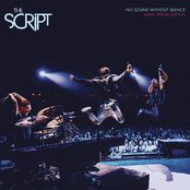 No Sound Without Silence (Japan Special Edition)