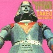 Otomo Yoshihide plays Takeo Yamashita