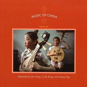 Music of China Vol. I
