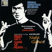 Game of Death / Night Games