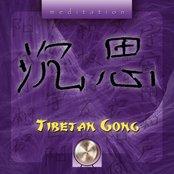 Tibetan Gong & Singing Bowls Meditation