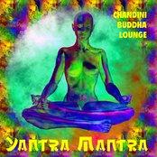 Chandini Buddha Lounge