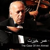 The Case Of Am Ahmed