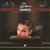 Dehati: Persian Pop Music