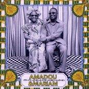 1990 - 1995 Le Meilleur Des Années Maliennes
