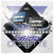 Strictly CAZZETTE (DJ Edition-Unmixed)