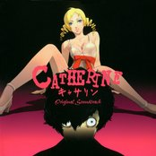 Catherine Official Soundtrack