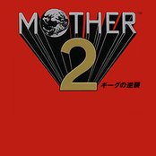 MOTHER 2 (SFC) / EarthBound (SNES)