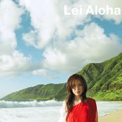 Lei Aloha