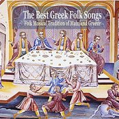 The Best Greek Folk Songs / Folk musical tradition of mainland Greece