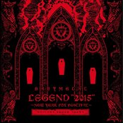 "LEGEND ""2015"" ~NEW YEAR FOX FESTIVAL~"
