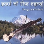 Soul of the Esraj