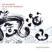 JAPAN Kifu Mitsuhashi: The Art of the Shakuhachi, Vol. 2