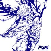 Furi Original Soundtrack