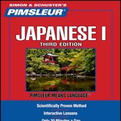 Japanese I, Part A (disc 4)
