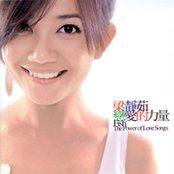 恋爱的力量 The Power of Love Songs (disc 1)