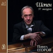 Chopin. 57 Mazurok (57 Mazurkas), Vol.1