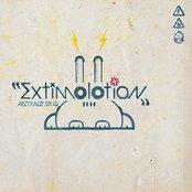 Extimolotion