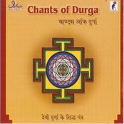 Chants of Durga