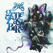 Generasi Biru (Original Motion Picture Soundtrack)