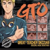 GTO Official Soundtrack