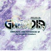 Grandia Original Soundtracks II (disc 2)