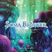 Soma Bringer: Original Soundtrack