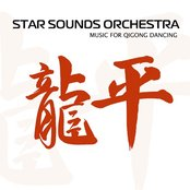 Music for Qigong Dancing