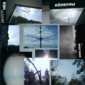"""KolKuni"" (include three albums)"