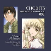 Chobits OST 2