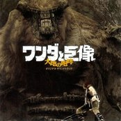 Shadow of the Colossus ~Roar of the Earth~ Original Soundtrack