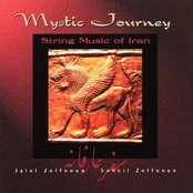 Mystic Journey: String Music Of Iran