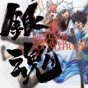 Gintama Original Soundtrack 4