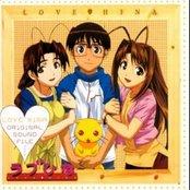 Love Hina: Original Soundtrack (Disc 1)