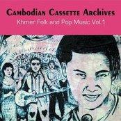 Cambodian Cassette Archive
