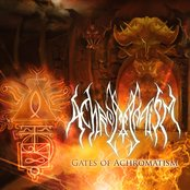 Gates of Achromatism (2011)
