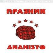 Ananisto