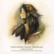 """FINAL FANTASY CRYSTAL CHRONICLES"" Original Soundtrack"