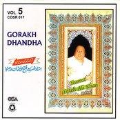 Gorakh Dhandha vol.5
