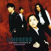 EXTRA FLIGHT II~