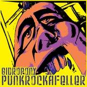 Punkrockafeller