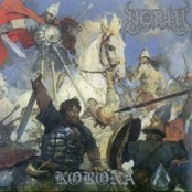 Korona - The Crown