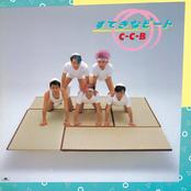 Об исполнителе «C-C-B ...