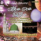 Tilawat-e-Quran Sharif