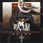 Hellsing 2: Ruins