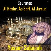 Sourates Al Hashr, As Saff, Al Jumua (Quran - Coran - Islam)